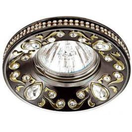 Встраиваемый светильник Novotech Erba 370236
