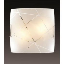 Потолочный светильник Sonex Vasto 2144