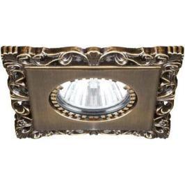 Встраиваемый светильник Donolux N1563-Light bronze