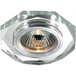 Встраиваемый светильник Novotech Mirror 369759