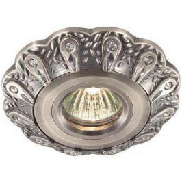 Встраиваемый светильник Novotech Vintage 369937