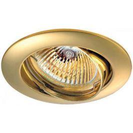 Встраиваемый светильник Novotech Crown 369102