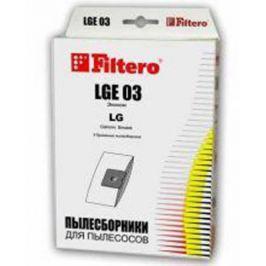 Пылесборник Filtero LGE 03 Эконом 4 шт