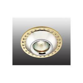 Встраиваемый светильник Novotech Shine 369875