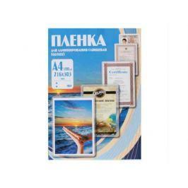 Пленка для ламинирования Office Kit, 200 мик, А4, 100 шт., глянцевая 216х303 (PLP216*303/200)