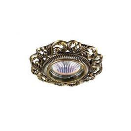 Встраиваемый светильник Novotech Vintage 122 370024