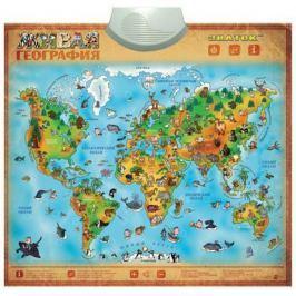 Электронный звуковой плакат Знаток Живая география PL-12-GEO