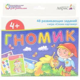 """Настольная игра развивающая АЙРИС-ПРЕСС """"Гномик"""" 25181"""
