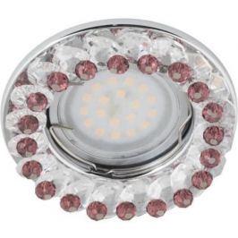 Встраиваемый светильник Fametto Peonia DLS-P115-2001