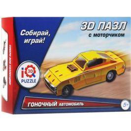 Пазл 3D Fusion Toys Желтый гоночный автомобиль инерционный 29 элементов FT20014