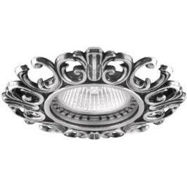Встраиваемый светильник Donolux N1554-Old Silver