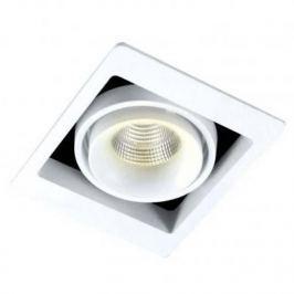 Встраиваемый светильник Donolux DL18615/01WW-SQ White/Black
