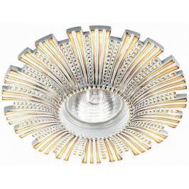 Встраиваемый светильник Novotech Pattern 370325