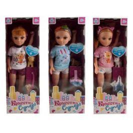 "Кукла 1toy ""Красотка Супер!"" - Кукла с питомцем Т57350 40 см в ассортименте"