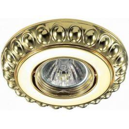 Встраиваемый светильник Novotech Ligna 370305
