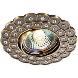 Встраиваемый светильник Novotech Flower 369824