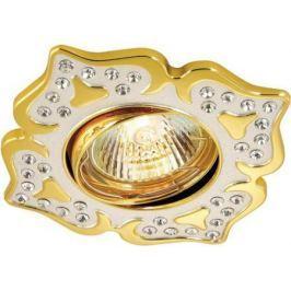 Встраиваемый светильник Novotech Flower 369825