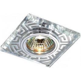 Встраиваемый светильник Novotech Maze 369586