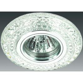 Встраиваемый светильник Novotech Coral 357299
