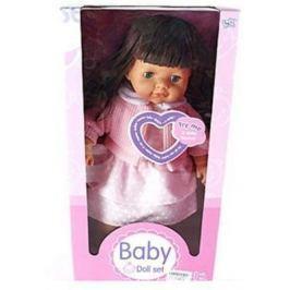 Кукла Shantou Gepai Софи 38 см говорящая со звуком LD9806A