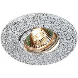 Встраиваемый светильник Novotech Marble 369711