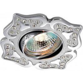 Встраиваемый светильник Novotech Flower 369826