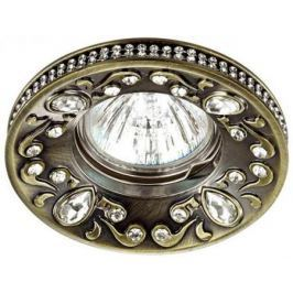 Встраиваемый светильник Novotech Erba 370235