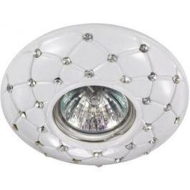 Встраиваемый светильник Novotech Pattern 090 370129