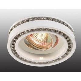 Встраиваемый светильник Novotech Fable 369841