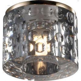 Встраиваемый светильник Novotech Oval 369462