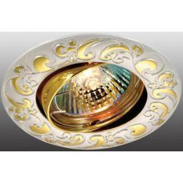 Встраиваемый светильник Novotech Henna 369688