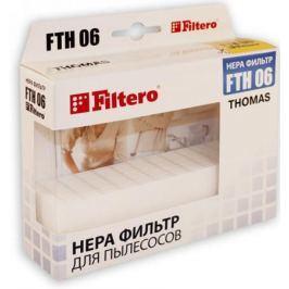 НЕРА-фильтр Filtero FTH 06