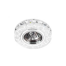 Встраиваемый светильник Novotech Riva 357309