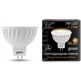 Лампа светодиодная GU5,3 7W 2700K полусфера матовая 101505107