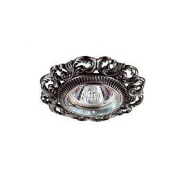 Встраиваемый светильник Novotech Vintage 122 370027