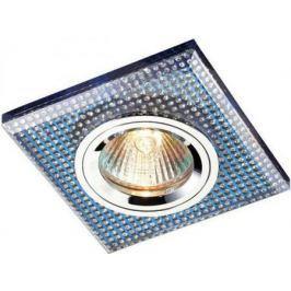 Встраиваемый светильник Novotech Shikku 369904