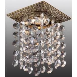 Встраиваемый светильник Novotech Grape 369861