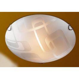 Потолочный светильник Sonex Halo 257