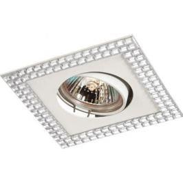 Встраиваемый светильник Novotech Mirror 369837