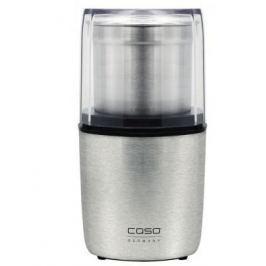 Кофемолка CASO Coffee Flavour 200 Вт серебристый 1830