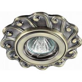 Встраиваемый светильник Novotech Ligna 370264