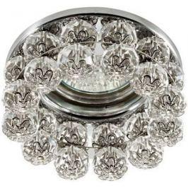 Встраиваемый светильник Novotech Maliny 370227