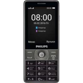 Мобильный телефон Philips Xenium E570 темно-серый (867000140503)