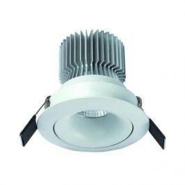 Встраиваемый светильник Mantra Formentera C0078