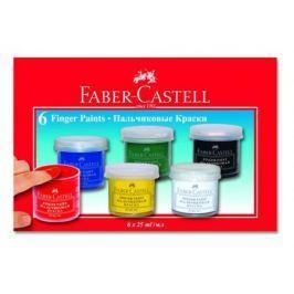 Пальчиковые краски Faber-Castell 160402 6 цветов