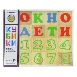 Кубики Томик Алфавит с цифрами русский от 3 лет 20 шт 2222-2