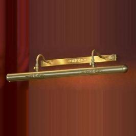 Подсветка для картин Lussole Cantiano LSL-6301-04