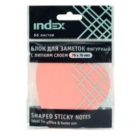 Бумага с липким слоем Index 66 листов 76x76 мм розовый I483804