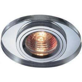 Встраиваемый светильник Novotech Mirror 369437