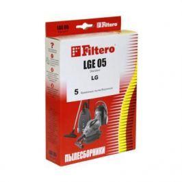 Пылесборники Filtero LGE 05 Standard 5 шт